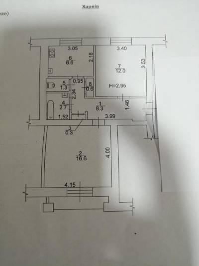 1-комн., 48 кв. м., Косарева, ХТЗ, Харьков, Индустриальный (Орджоникидзевский) район