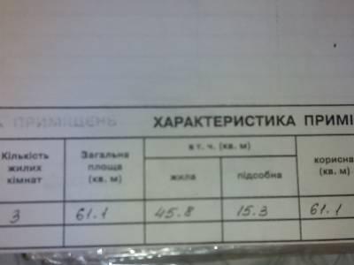 3-комн., 61 кв. м., Большая Арнаутская, Центр, Одесса, Приморский район