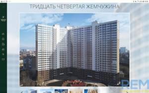 2-комн., 55 кв. м., Бассейная, Центр, Одесса, Приморский район