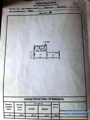 2-комн., 45 кв. м., Генерала Петрова, Черемушки, Одесса, Малиновский район