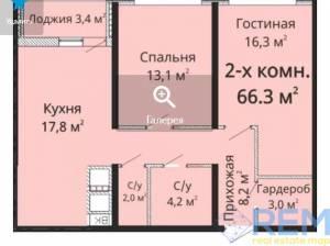2-комн., 66.3 кв. м., Толбухина, Таирова, Одесса, Киевский район