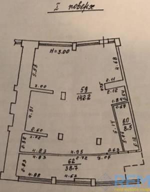 Офис, Литературная, 142 кв. м., Фонтан, Одесса, Приморский район