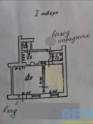 Торгово-офисное, Базарная, 50 кв. м., Центр, Одесса, Приморский район