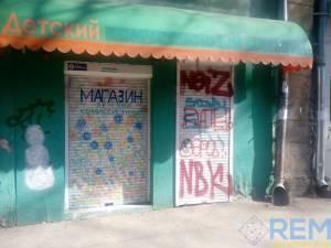 Магазин, Успенская, 27 кв. м., Центр, Одесса, Приморский район