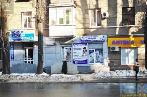 Торгово-офисное, Среднефонтанская, 44 кв. м., Центр, Одесса, Приморский район