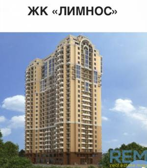 Торгово-офисное, Педагогическая, 83.3 кв. м., Фонтан, Одесса, Приморский район