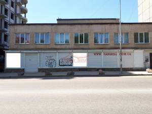 Магазин, Фонтанская дорога, 774 кв. м., Фонтан, Одесса, Приморский район