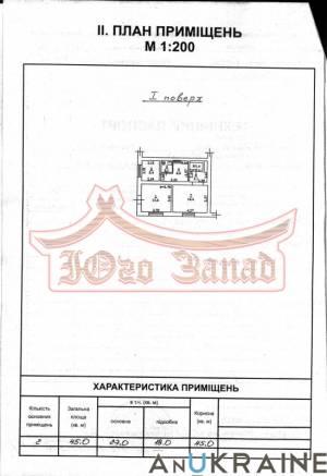 Торгово-офисное, Адмиральский проспект, 45 кв. м., Фонтан, Одесса, Приморский район