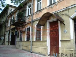 Офис, Еврейская, 208 кв. м., Центр, Одесса, Приморский район