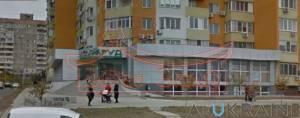 Магазин, Академика Сахарова, 1000 кв. м., Котовского пос, Одесса, Суворовский район
