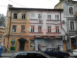 Комплекс сооружений, Торговая, 113 кв. м., Центр, Одесса, Приморский район