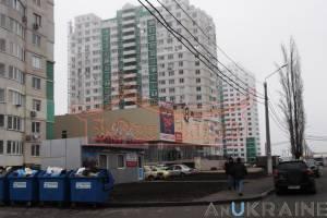 Производственно-офисное, Генерала Бочарова, 32 кв. м., Котовского пос, Одесса, Суворовский район