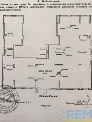 Торгово-офисное, Тополевый пер, 166 кв. м., Фонтан, Одесса, Приморский район