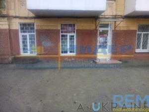 Другое..., Утесова, 310 кв. м., Центр, Одесса, Приморский район