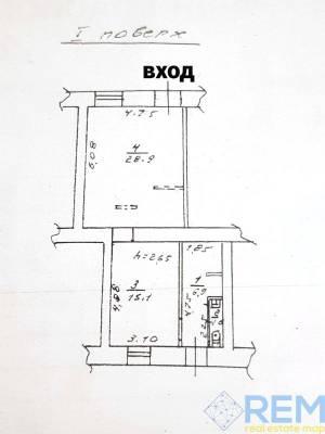 Магазин, Базарная, 60 кв. м., Центр, Одесса, Приморский район