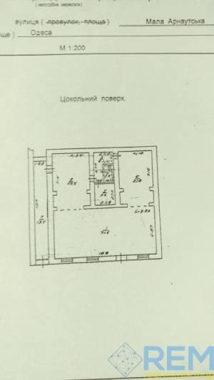 Магазин, Малая Арнаутская, 163.6 кв. м., Центр, Одесса, Приморский район