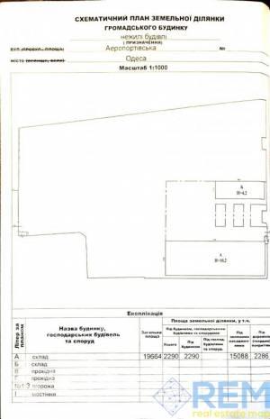 Комплекс сооружений, Аэропортовская, 2900 кв. м., Мельницы, Одесса, Малиновский район