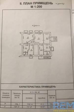 Подвал, Романа Кармена, 135 кв. м., Шевченко-Французский, Одесса, Приморский район