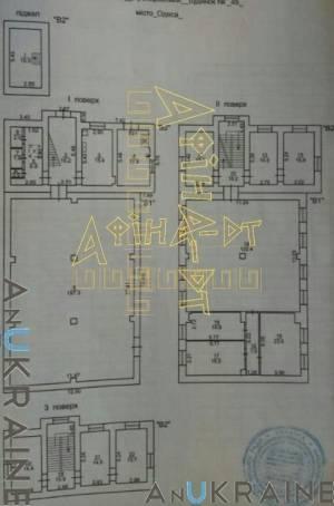 Производственно-офисное, Прохоровская, 530 кв. м., Молдаванка, Одесса, Малиновский район