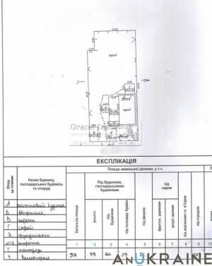 Дом, Таирова, 2-комн., 46 кв. м., Мичурина, Одесса, Киевский район