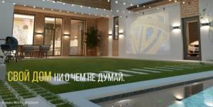 Дом, Таирова, 4-комн., 240 кв. м., Академика Вильямса, Одесса, Киевский район